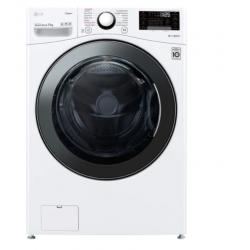 Máquina de lavar roupa LG 17 kg